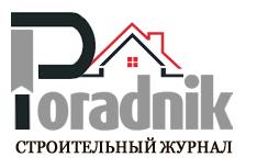 Poradnik — строительный журнал